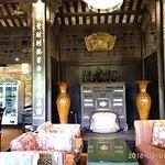Photo of Ancient Hue