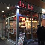 Photo of Das Kai