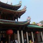Photo of Nanputuo Temple
