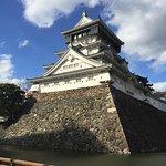 Photo of Kokura Castle