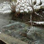 Sainokawara Park照片