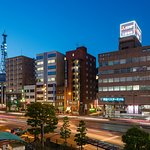 APA Hotel Nagasaki Ekimae