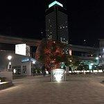 Photo of Meriken Park