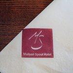 Monogrammed Mallyan Spout Hotel Restaurant serviette.