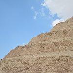 Photo of Step Pyramid of Djoser