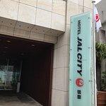 Photo of Hotel JAL City Naha