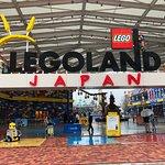 Photo of Legoland Japan
