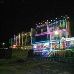 Foto de Hotel Alishan