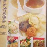Photo of Sahid Ah Yat Seafood