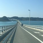 Tsunoshima Ohashi Foto