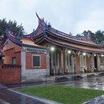 Foto Kuil Kong Hu Cu Taipei