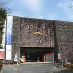 Φωτογραφία: Kochi Literary Museum