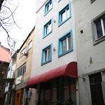 Photo of Minel Hotel