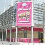 صورة فوتوغرافية لـ Aryaas