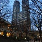 Photo de Tokyo Metropolitan Government Buildings
