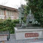 Photo of Tokei Shrine
