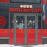 Valokuva: Restaurant Ju Fu