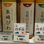 ภาพถ่ายของ Nihonbashi Nagasakikan
