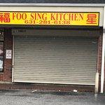 Foto de FOO Sing Kitchen