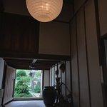 Foto de Chogaku-ji Temple