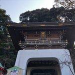 Photo of Enoshima Island