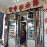 Photo de Hoi On Cafe