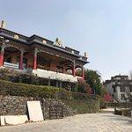 Photo of Pullahari Monastery