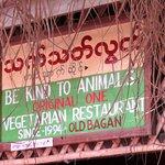 The Original Moon Restaurant - Old Bagan (08/Apr/17).