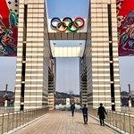 ภาพถ่ายของ สวนโอลิมปิค