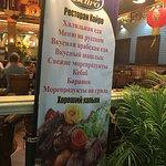 Foto de Cairo Restaurant