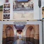 Photo de Ali Ben Youssef Mosque