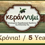 Photo de Kerannymi Greek Traditional Products