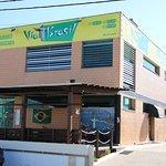 ภาพถ่ายของ Churrascaria Via Brasil