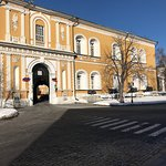 Photo of Moscow Free Tour