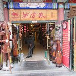 Фотография Ancient Culture Street (Gu Wenhua Jie)