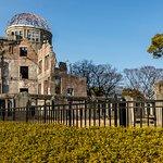 Foto de Hiroshima Peace Memorial Park