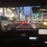 Foto de Ginza