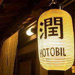 Hotobil Φωτογραφία