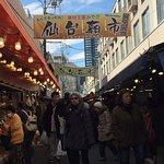 仙台朝市照片