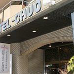 Business Hotel Chuo
