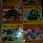 Wat Lam Chang restaurant menu