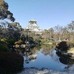 Foto de Parque del Castillo de Osaka