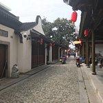 Photo de Nanxiang Old Street