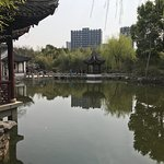 Photo of Guyi Garden