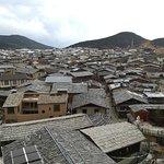 ภาพถ่ายของ Guishan Park