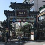 横滨中国城照片
