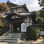 Foto de Shoren-in Temple (Shoren-in Monzeki)