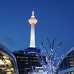 Kyoto Tower Hotel Picture