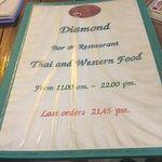 Φωτογραφία: Diamond cave restaurant
