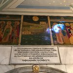 Photo of Panagia Vlaherna Meryem Ana Church